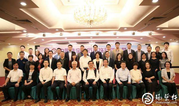 中国珠宝玉石首饰品牌集群在京正式成立